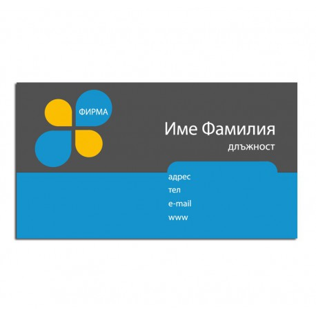 One sided business cards photo paper 99 pcss snimkitevi one sided business cards photo paper 99 pcss colourmoves