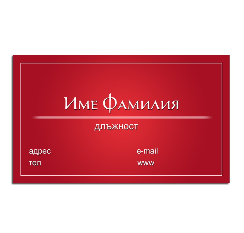 One sided full color business cards on photo paper №15a-99 pcs ...