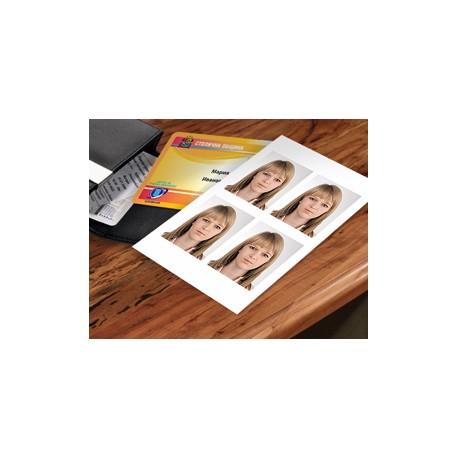 паспортни снимки формат 5х5 см