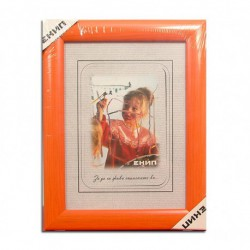 Orange frame format 13/18cm.