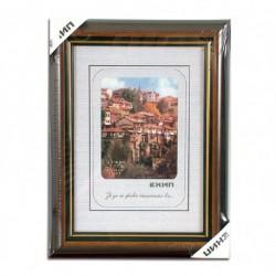 PVC frame (wood imitation) with edging format 13/18 cm.