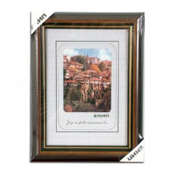 PVC frame (wood imitation) with edging format 20/30 cm.