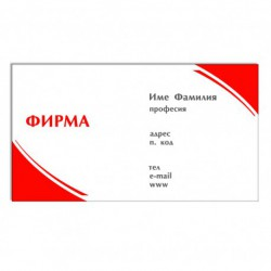 One sided business cards photo paper 99 pcs.