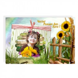 Картичка със снимка единична 10х15 см