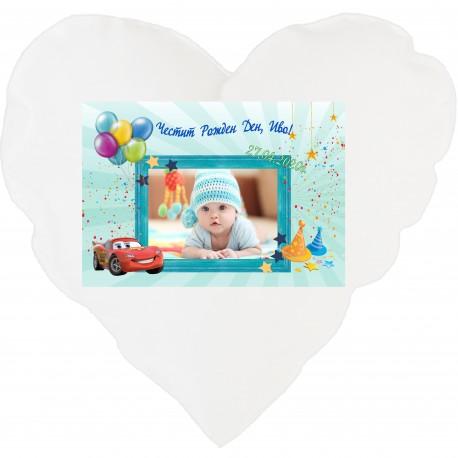 Възглавница сърце 36х36 см с рамка Честит рожден ден